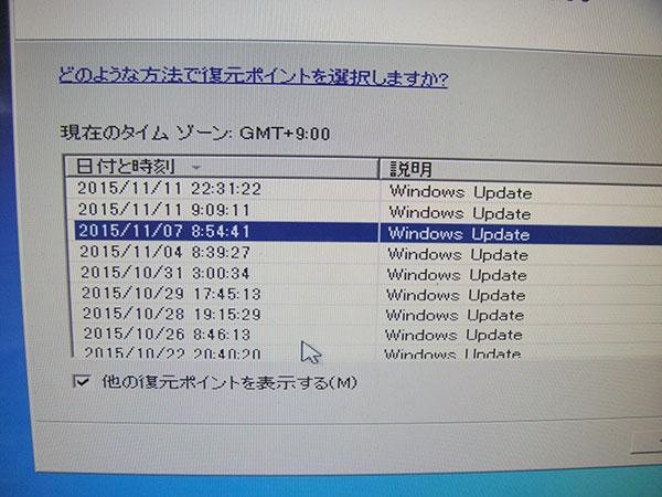 20151113_FMVFG70TB_02