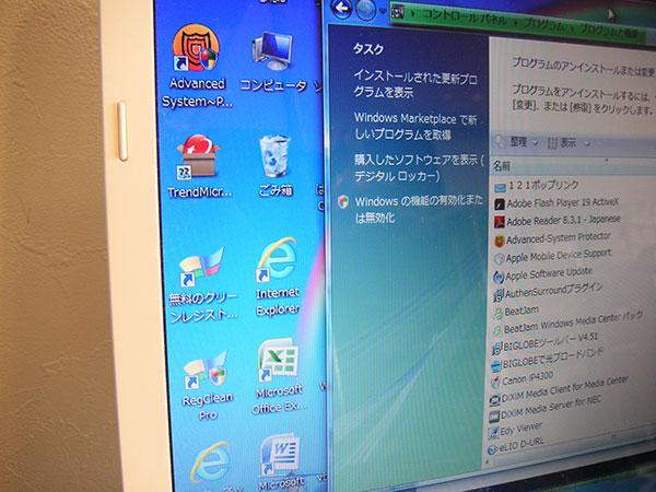 20151118_PC-LL550LG3E_02