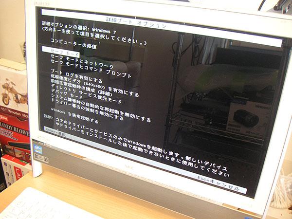 20151123_PC-VN770FS1SW_07