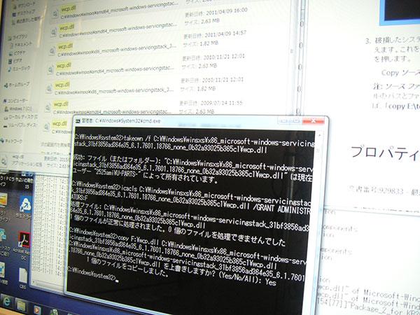 20151123_PC-VN770FS1SW_09