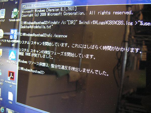 20151123_PC-VN770FS1SW_10