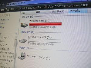 20151203_PC-VN770RG3EW_02