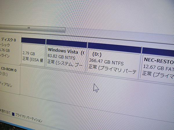 20151203_PC-VN770RG3EW_03