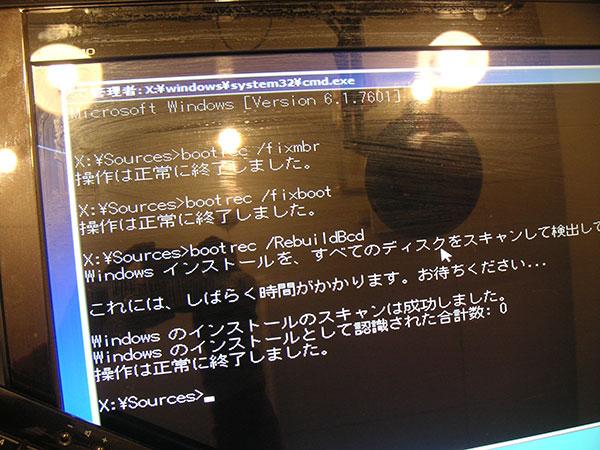20151205_FMVF76CDB_09