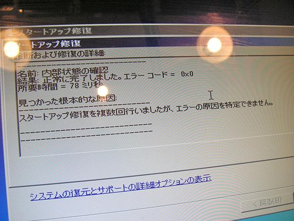 20151205_FMVF76CDB_10