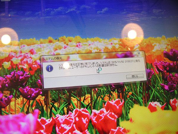 20151205_FMVF76CDB_11