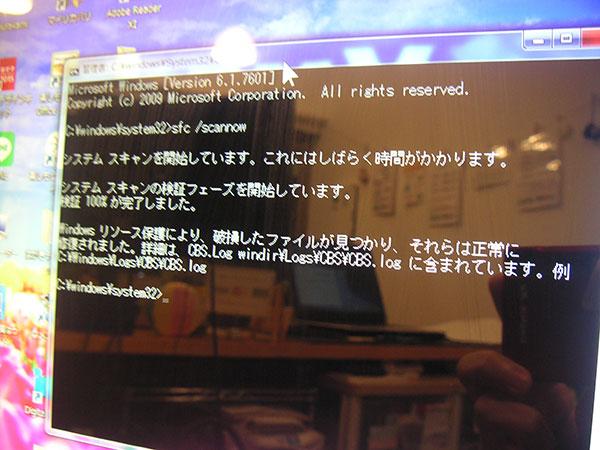 20151205_FMVF76CDB_12