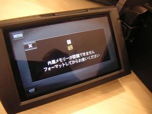 20151217_HDR-PJ670_02