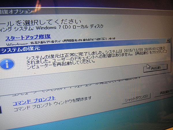 20151223_FMVA42GW_03