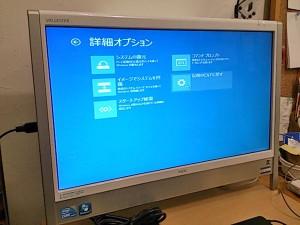 20151226_PC-VN770WG6W_02