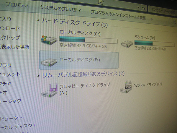20160112_PT55258FBFWS3_08