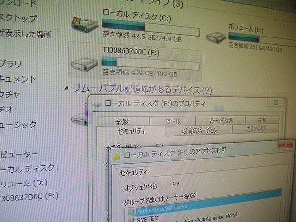 20160112_PT55258FBFWS3_10
