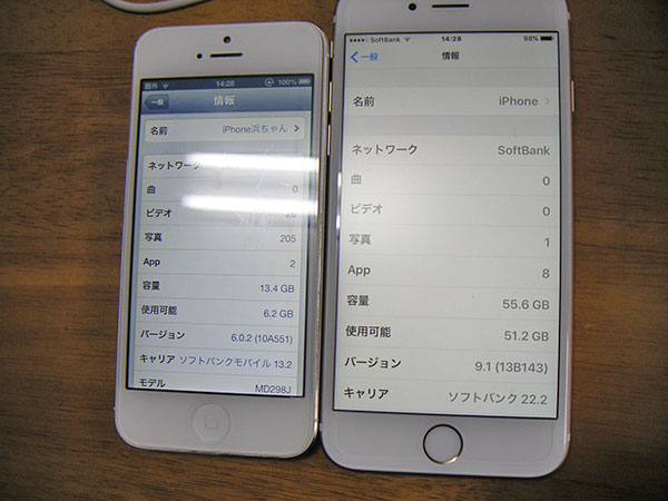 20160208_iPhone_01