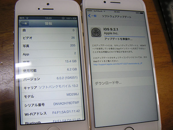 20160208_iPhone_03