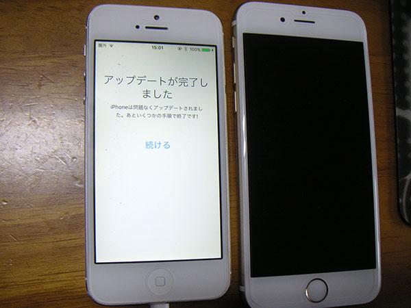 20160208_iPhone_06