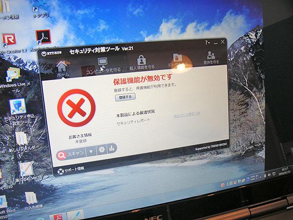 20160218_virus_02