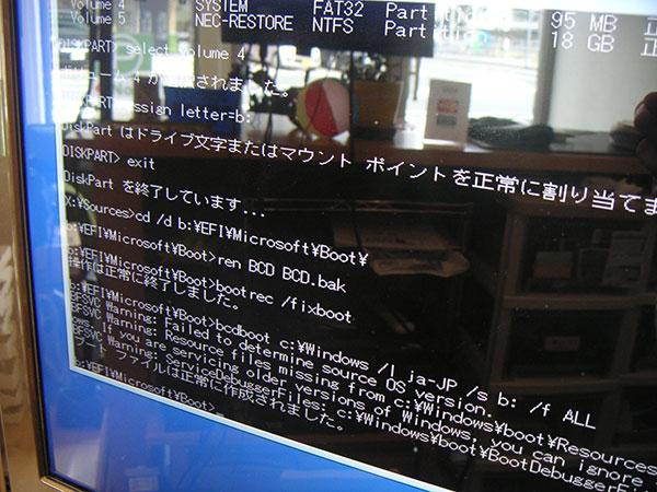 20160407_PC-VW770GS6C_05