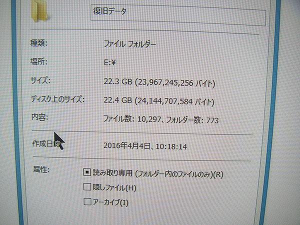 20160411_iMacA1224_08