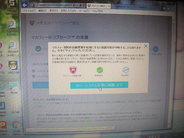 20160415_virus_06