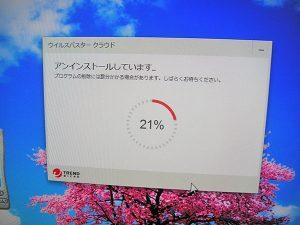 20160417_vista_11