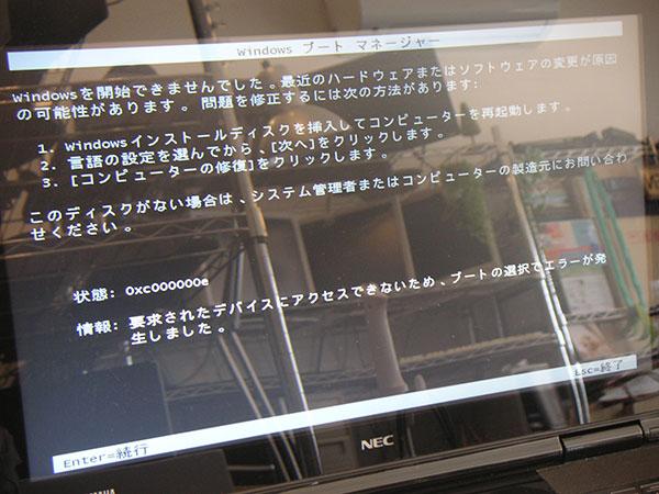 20160516_PC-LL750HS6W_04