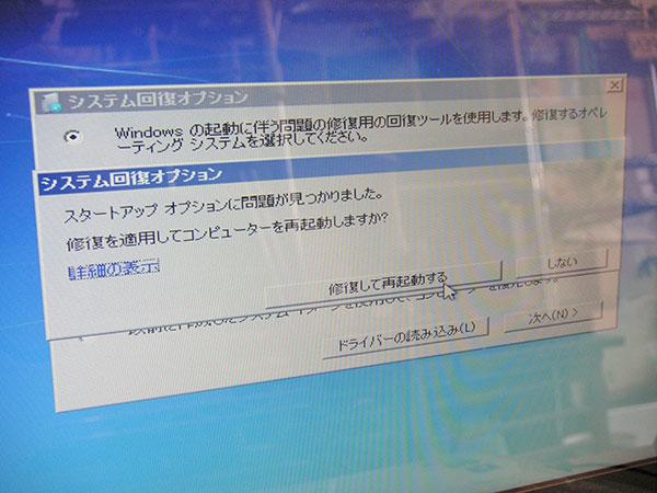 20160516_PC-LL750HS6W_06