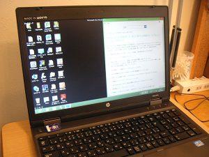 20160715_ProBook6570b_02