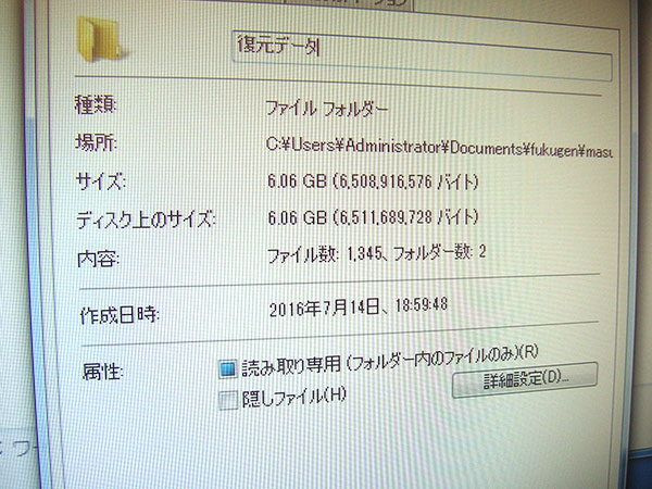 20160717_microSD16GB_05