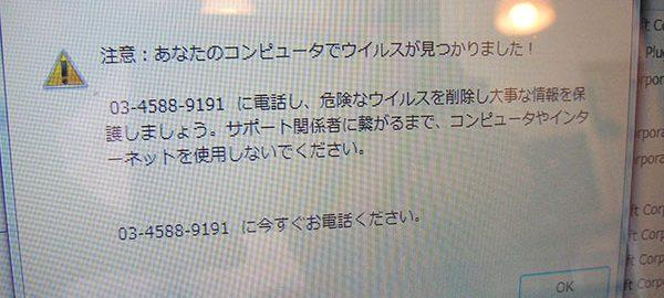 20160724_FMVAS54GL1S_13