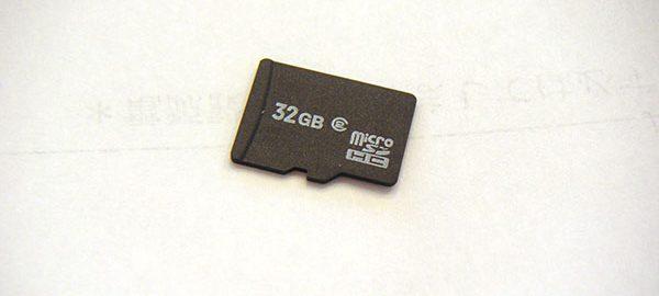 20160826_microSD32GB_01