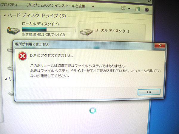 20160831_StoreJet1TB_03