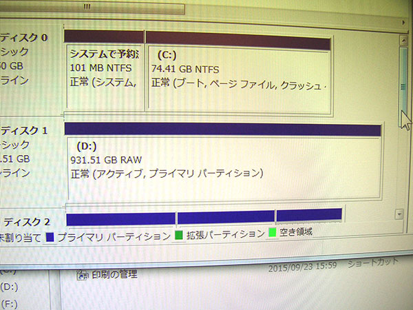 20160831_StoreJet1TB_04
