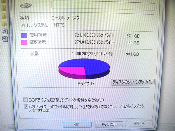20160831_StoreJet1TB_06