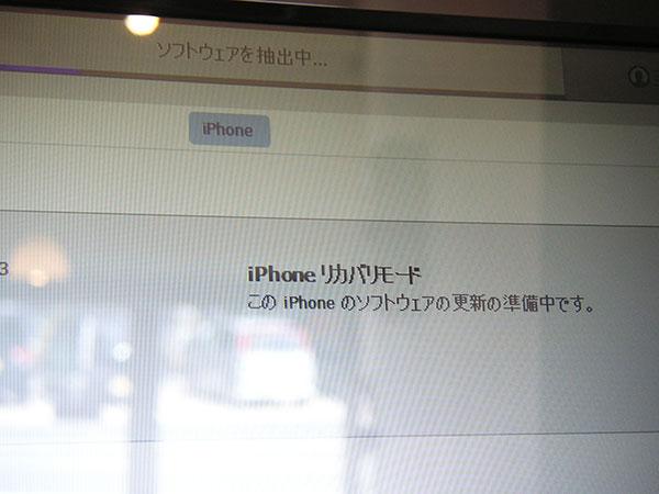 20160912_iphone4s_02