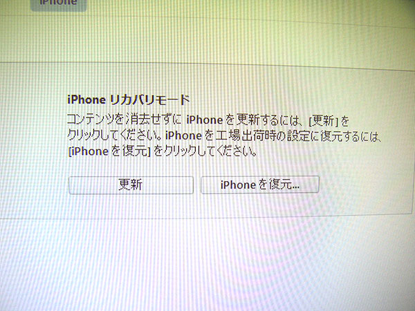 20160912_iphone4s_04