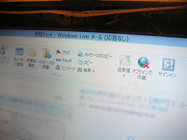20161104_windowslivemail_02