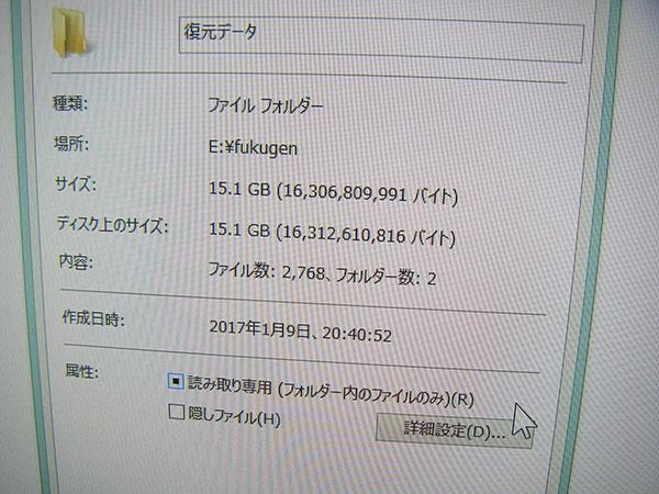 20170119_transcend32GB_03