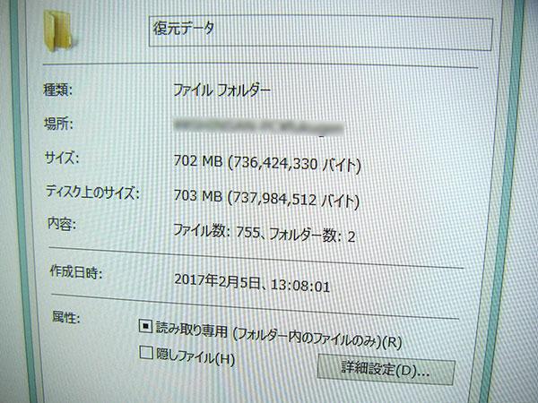 20170309_microSD16GB_03