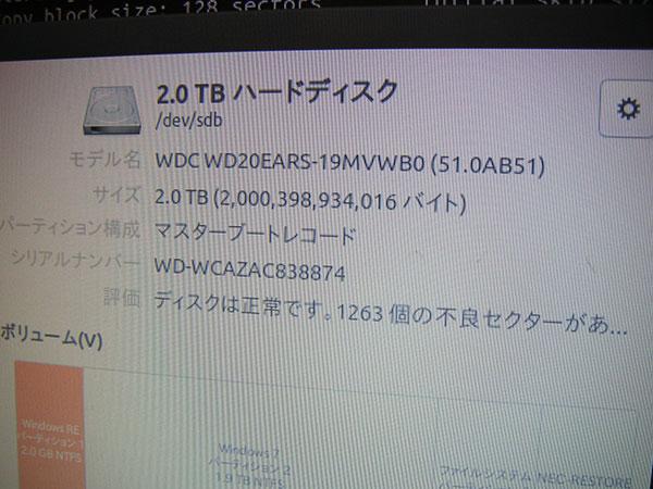 20170311_PC-VN770FS3ER_06