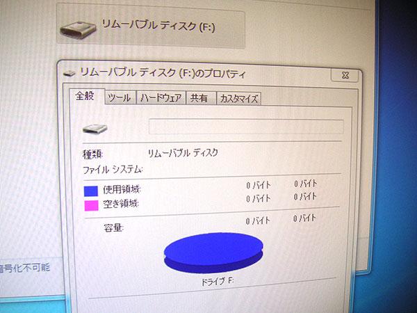 20170317_microSD16GB_02