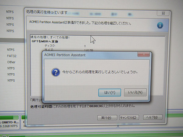 20170401_PC-VN770FS6B_13