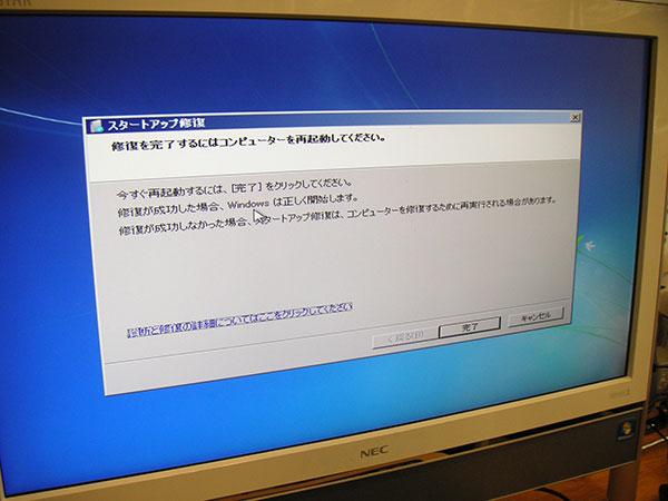 20170401_PC-VN770FS6B_14