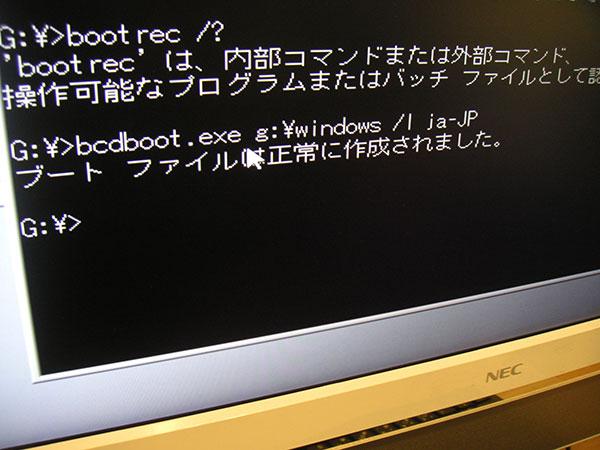 20170401_PC-VN770FS6B_16
