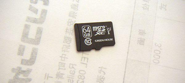 20170414_microSD64GB_01