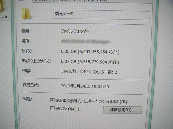 20170414_microSD64GB_03