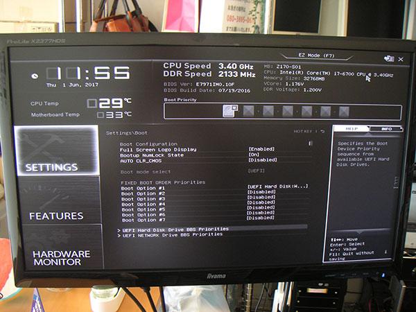 20170606_DAIV-DGZ500S1-SH5-CS_02
