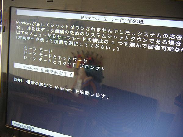 20170712_PC-LL750ES6C_02