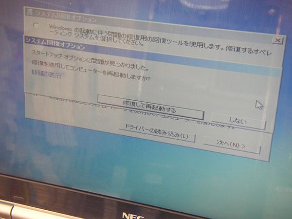 20170712_PC-LL750ES6C_06