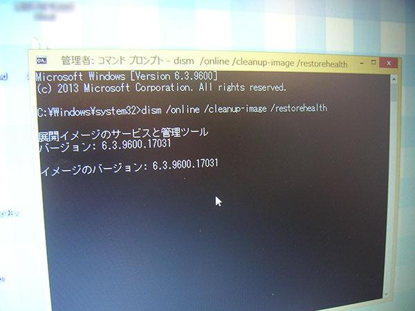 20170915_Latitude3540_07