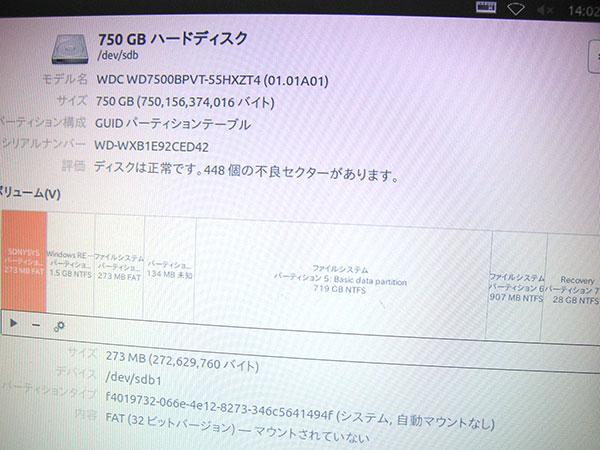 20170924_SVE15135CJB_04